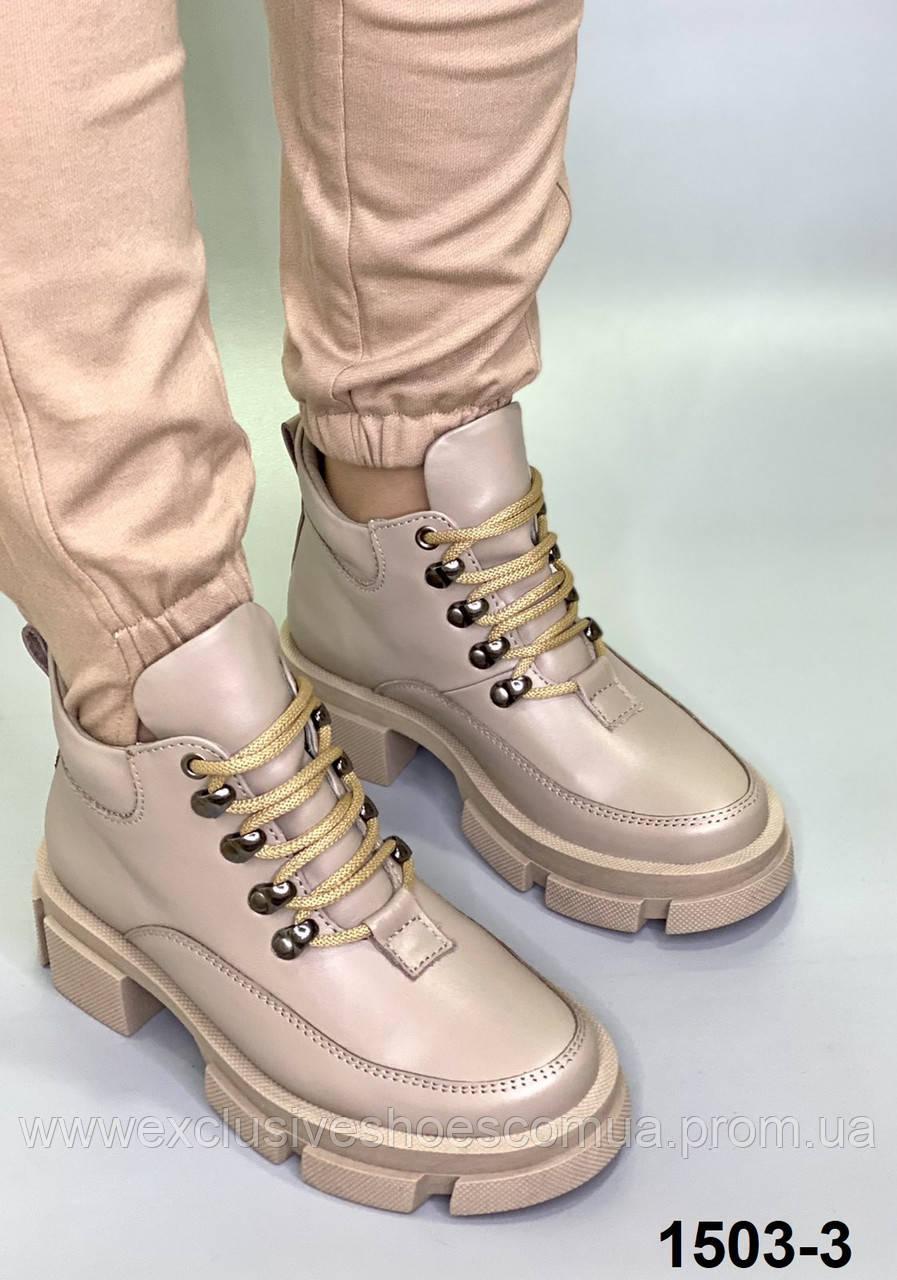 Ботинки женские демисезонные кожаные светлый капучино на шнуровке