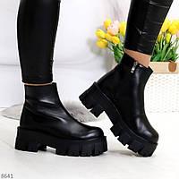 Кожаные женские ботинки на платформе в стиле Prada (весна-осень) 39р-25 см