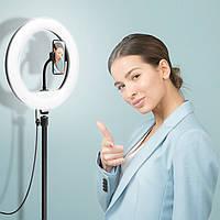Кільцева лампа для блогера 26 см зі штативом 2.1м
