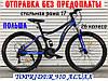 ✅ Двухподвесный Горный Велосипед TopRider 910 ALUXX 26 ДЮЙМ Стальная Рама 17 Черно-Зеленый, фото 5