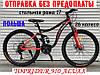 ✅ Двухподвесный Горный Велосипед TopRider 910 ALUXX 26 ДЮЙМ Стальная Рама 17 Черно-Зеленый, фото 6
