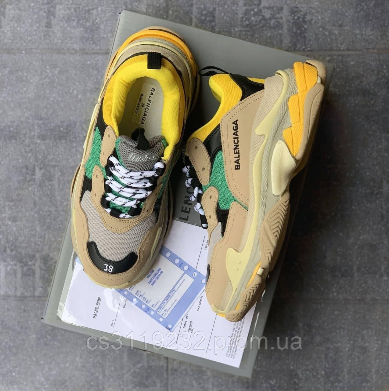 Жіночі кросівки Balenciaga Triple S Yellow/Green Beige (жовтий/зелений/беж)