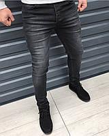 Мужские зауженные джинсы черные серые Чоловічі завужені джинси чорні сірі