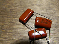 Конденсатор 1мкФ - 250 В 5%