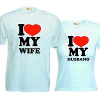 Парные футболки I love