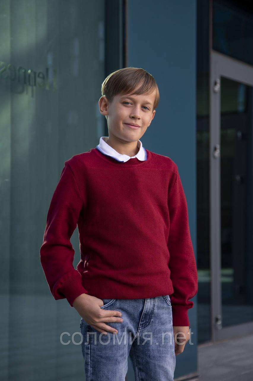 Стильный хлопковый джемпер оригинальной вязки для мальчика 122-152р