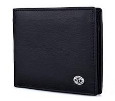 Мужской кожаный кошелек на магните ST Leather ST-45 Черный