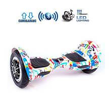 Гироскутер bluetooth Smart Balance Wheel 10 Самобаланс Білий графіті