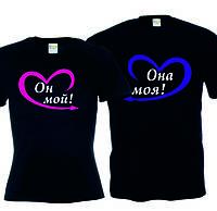 Заказать футболку для влюбленных Харьков