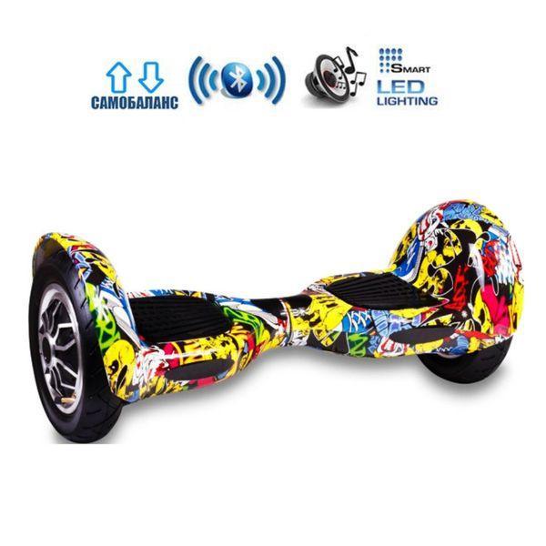 Гироскутер Гироборд гіроскутер гіроборд bluetooth Smart Balance  Колеса 10 дюймов Самобаланс Желтый Хип-Хоп