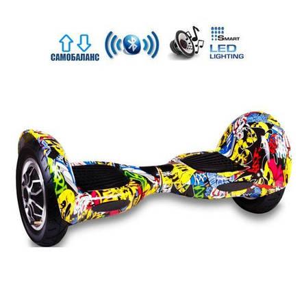 Гироскутер Гироборд гіроскутер гіроборд bluetooth Smart Balance  Колеса 10 дюймов Самобаланс Желтый Хип-Хоп, фото 2