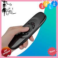 Аэромышь Air Mouse I8 | Клавиатура с гироскопом | воздушная мышь пульт Android TV Smart, Жмите
