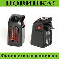 Электрообогреватель Handy Heater, качественный