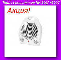 Тепловентилятор FAN HEATER NK 200A+200C,Тепловентилятор обогреватель для дома! Улучшенный