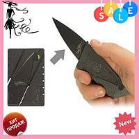 Складной нож - кредитка CardSharp (Кард-шип), Жмите