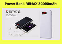 Power Bank REMAX 30000mAh! Новый