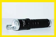 Ліхтарик BL Q 9846 + лазер!Акція