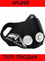Маска для тренування Elevation Training Mask!Хіт ціна