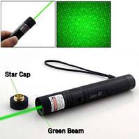Лазерна указка зелена Green Laser Pointer 303,Потужна зелена лазерна указка!Акція