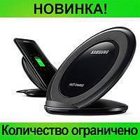 Беспроводная зарядка Samsung Fast Charge, качественный