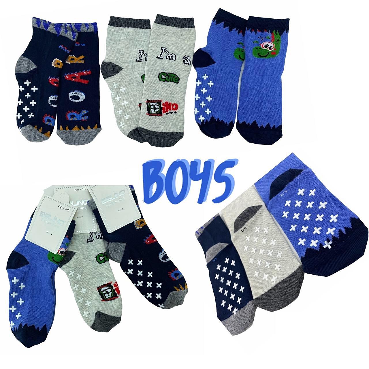 Хлопковые носки с тормозами для мальчиков 5-6 лет ТМ Belino