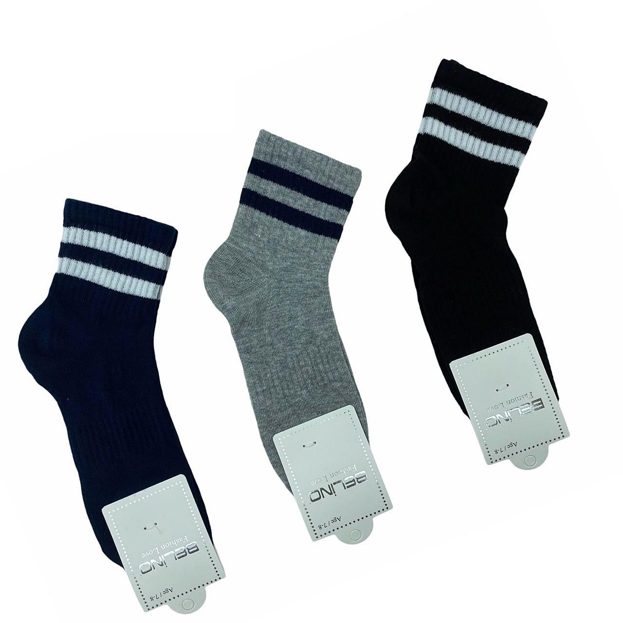Хлопковые носки для мальчиков 11-12 лет ТМ Belino