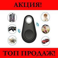 Поисковый брелок Anti Lost theft device! Полезный