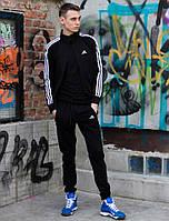 Спортивный мужской костюм Adidas (Адидас) эластика, дайвинг черный
