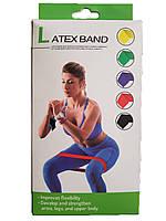 Набор фитнес резинок Latex band (В комплекте 5 штук+мешочек для хранения)! Улучшенный