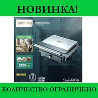 Электро Гриль RB-5403, good