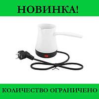 Электрическая кофеварка-турка Marado MA-1626 Белая, качественный