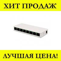 Коммутатор LAN SWITCH Pix-Link LV-SW08 на 8 портов! Полезный