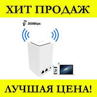 Роутер Wi fi repeater LV-WR11! Полезный