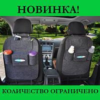 Органайзер для авто (на спинку сиденья), качественный
