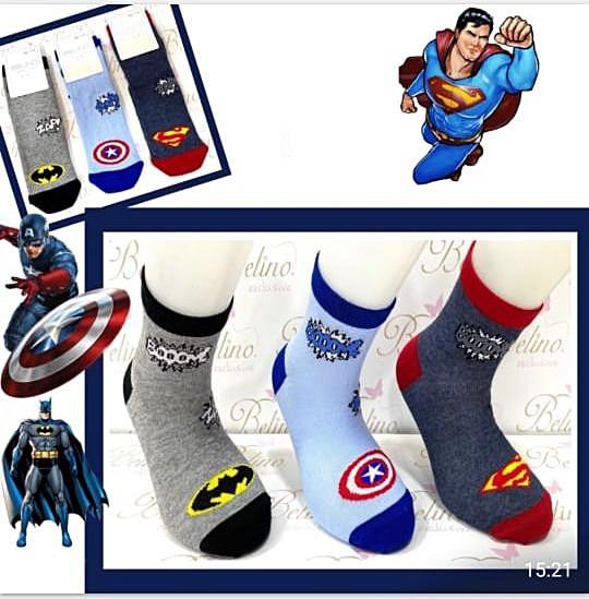 Бавовняні шкарпетки для хлопчиків 3-4 років ТМ Belino
