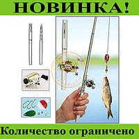 Мини-удочка в форме ручки FISHING ROD IN PEN CAS, качественный