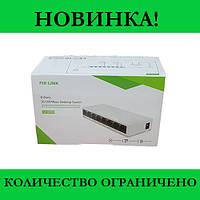 Коммутатор LAN SWITCH Pix-Link LV-SW08 на 8 портов, качественный