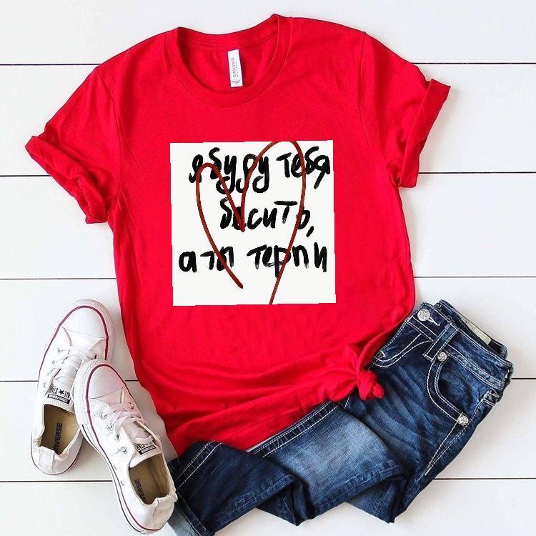 Женская хлопковая футболка Martha