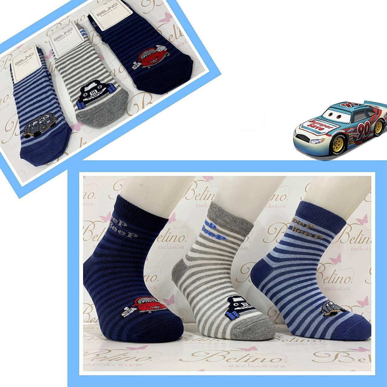 Бавовняні шкарпетки для хлопчиків 5-6 років ТМ Belino