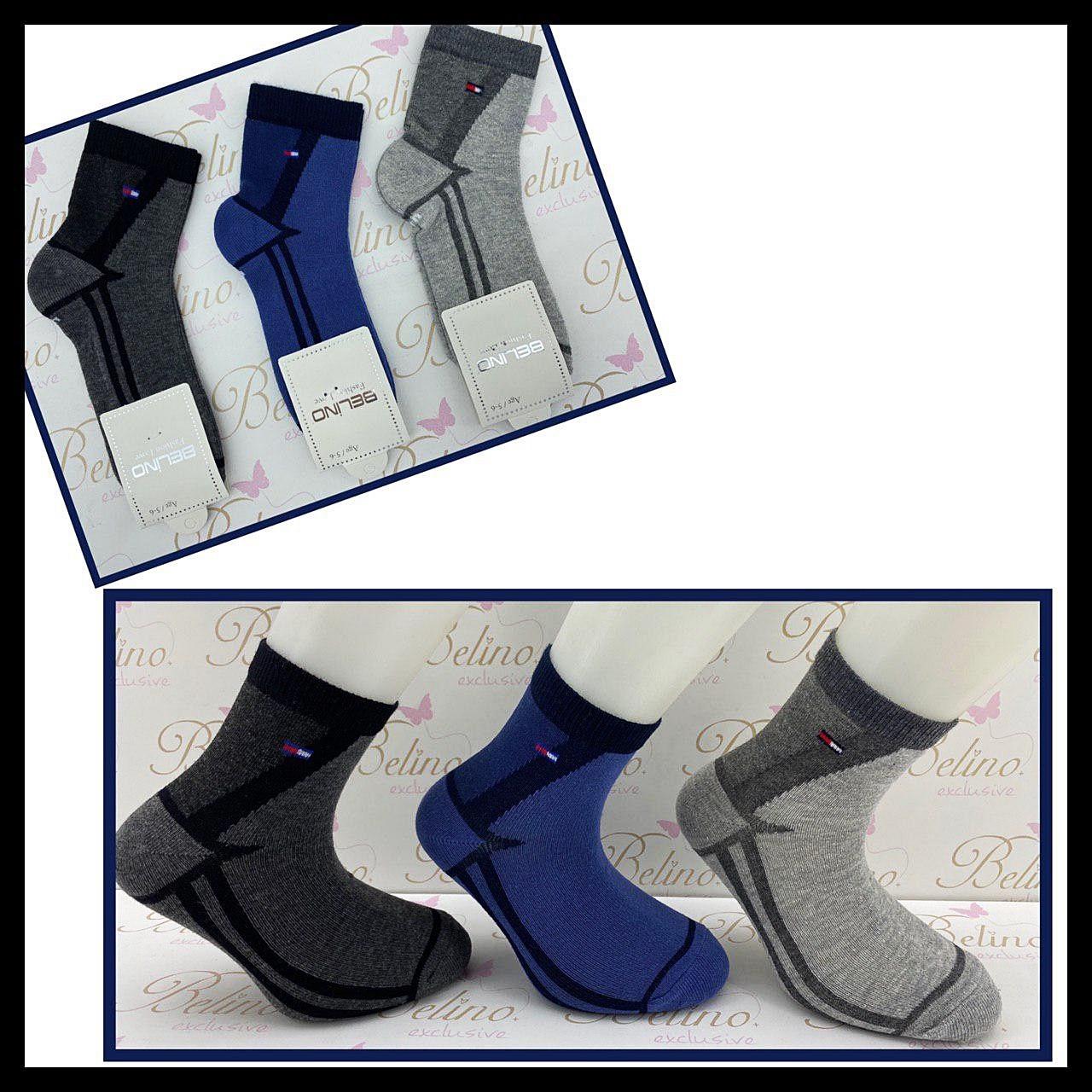 Хлопковые носки для мальчиков 5-6 лет ТМ Belino