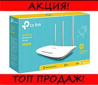 Роутер WiFi TP-Link TL-WR845 +4Lan 845! Полезный