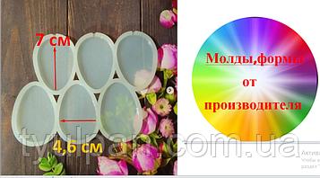 2D Форма силиконовая яйцо  молд для изомальта леденцов шоколада яйца пасхальные