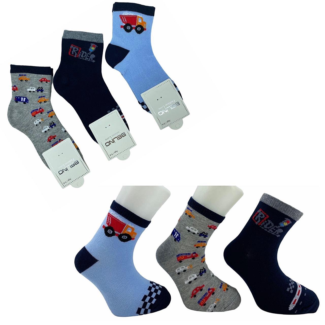 Хлопковые носки для мальчиков 1-2 года ТМ Belino