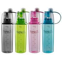 Бутылка для воды NewB 600 мл с распылителем, бутылочка спортивная