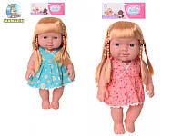 """Детская кукла-пупс """"Baby"""" на батарейках"""