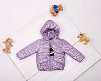 Детская демисезонная куртка розового цвета для девочек р 80-134