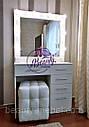 Туалетный столик косметический с подсветкой, белый, фото 5