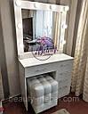Туалетный столик косметический с подсветкой, белый, фото 7