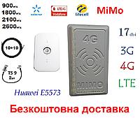 Полный комплект 4G/LTE/3G WiFi Роутер Huawei E5573+MiMo антенна 2×17 dbi Киевстар, Vodafone, Lifecell