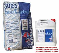 Двухкомпонентный, эластичный гидроизоляционный состав на цементной основе IzoLatex 3023
